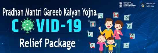Prime Minister Gareeb Kalyan Scheme 2020 COVID-19 Rahat Package 1
